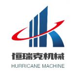 AHHUI HURRICANE MACHINERY EPUIPMENT CO.,LTD