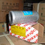 AIR FILTER FOR DRILLING RIG