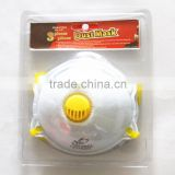 FFP1 FFP2 FFP3 Grade Moulded Cup CE Diposable Dust Masks