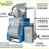 Energy Saving Combination Machine for Cotton Processing from Unginned Cotton to Clean Ginned Cotton