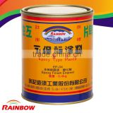 INDUSTRIAL EPOXY ZINC CHROMATE PRIMER PAINT FOR METAL STEEL