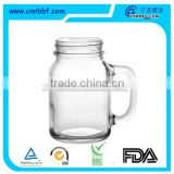 high quality glass jar/glass cup