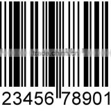 Fancy Bar Code Sticker