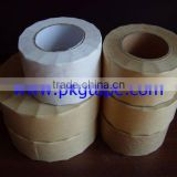 2014 cheapest product!!! Plain Gummed paper tape, Water activated paper tape, brown paper tape, fita de papel gomado
