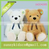 2014 HOT selling stuffed plush bear with plush fabric for making soft toys wholesale plush toys