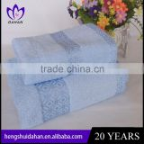 Chnia supplier manufacturer 100%cotton fabric plain yarn dyed face towel and dobby hotel bath towel set
