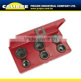 CALIBRE Auto Repair Tool 6PC 3/8 Dr cup type oil filter wrench sizes oil filter wrench kit