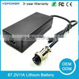67.2V 1A Universal Lithium Battery Charger For Electric Bike Forklift Motorcycle Power Tool With CE ROHS FCC