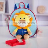 Kindergarten pupils cartoon backpack, plush toy lion animal school bag for children                                                                         Quality Choice