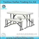 high durable blow molding PE white folding beer table for food stall/hot sell plastic dining table set for resturant