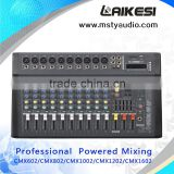 CMX Series dj mixer amplifier audio 12 channels
