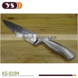 8inch Damascus chef knife with ABS handle