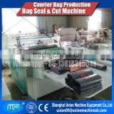 Automatic Express Courier Bag making machine cloth bag Side seal machine for DHL Fedex