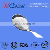 Fortuna supply high quality Vitamin U / Methylmethionine Sulfonium Chloride cas 3493-12-7 with favorable price