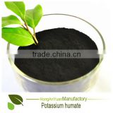 Granulators Potassium humate 100% water soluble Nitrogen Fertilizer / Agrochemicals & Pesticides