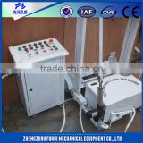 Best selling gypsum plastering machine/plastering machine
