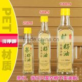 INQUIRY ABOUT 250ml 500ml 1000ml olive oil bottle/olive oil and vinegar bottle