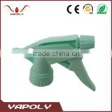 Hot sale Best quality 28/410 Plastic cleaner trigger sprayer,triger sprayer,sprayer