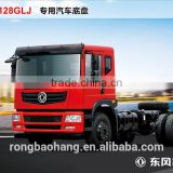 special truck chasis for dongfeng truck