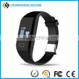 2016 New arrival Bluetooth bracelet, Heart rate watch, multifunctional pedometer