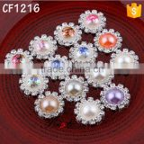 2016 China factory wholeseale pearl button for decoration