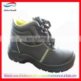 steel toe cap shoes/steel toe safety shoes/black steel safety shoes/iron steel safety shoes