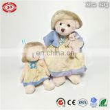 Family mum and daughter fancy teddy bear plush toy