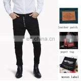 new style jeans pent men slim fit worn effect men pants your own brand jeans oem & odm manufacturer