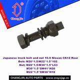 Japaense truck bolt and nut 10.9 Nissan CK12 Rear
