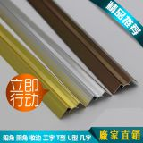 Offer Free Samples Decorative Wall Uv Decorative Trim Line