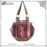 Discount Price Vintage Brocade Handbag with Beads Tassel Decorated for Ladies
