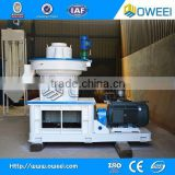 Manufacturer good price supply the CE certified of wood pellet machine / wood pellet mill