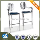 No Folded metal high top leg bar chair
