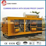 Big prime power 625kva Water cooling silent type generator 3 phase diesel genset from China