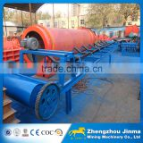 Belt Conveyor System For Stone And Sand Transport                                                                         Quality Choice