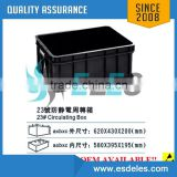 500*360*175mm size pp corrugated handles esd turnover box with CE certificate