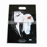 cheap name brand shopping bag/retail plastic bag/ individualized shopping bag