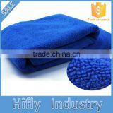 HF-T-01 High Quality Car Wash Towel Superfine Fibers Microfiber Wipes Cloth Towel