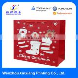 2015 Cheap price for christmas felt gift bag with handles
