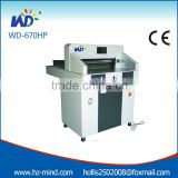 Manufacturer 26inch (670HP) Program Control Hydraulic Paper Cutter machine