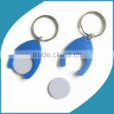 plastic coin holder keychain