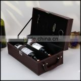 Wholesale wine set 2 pack containing PU leather Wine high-end wine gift boes manufacturers selling