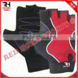 Professional Short Finger Cycling Gloves, Gel Padded for Extra Gloves
