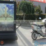 Outdoor moblie Advertising light box YES-M3,Scooter Advertising Trailer for sale.