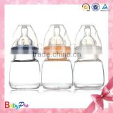2015 Hot Sale Baby Feeding Product Mini Glass Bottle Miniature