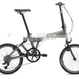 "20"" 8 speed Aluminium folding bike foldable bicycles with susp. frame in China/FA083"