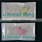 Factory price Medical Adhesive & suture materical properties and lifting thread type PDO
