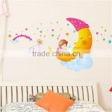 Free Shipping Moon Cartoon Baby Sleeping Girl DIY Removable Wall Stickers Parlor Kids Bedroom Home Decor House Decoration AM005