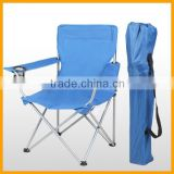 Adult 600D polyester foldable camping chair/folding arm chairs/beach chair/folding chair/travel chair/picnic chair