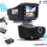 Car Radar Detector Video Security Camera All Sixe Videos VGR-3 With Full HD Video Recorder GPS